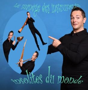 affiche le manège des instruments insolites du monde Etienne SIBILLE